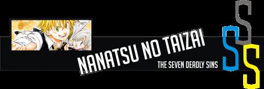 nanatsu-lan